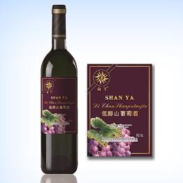 低醇山葡萄酒