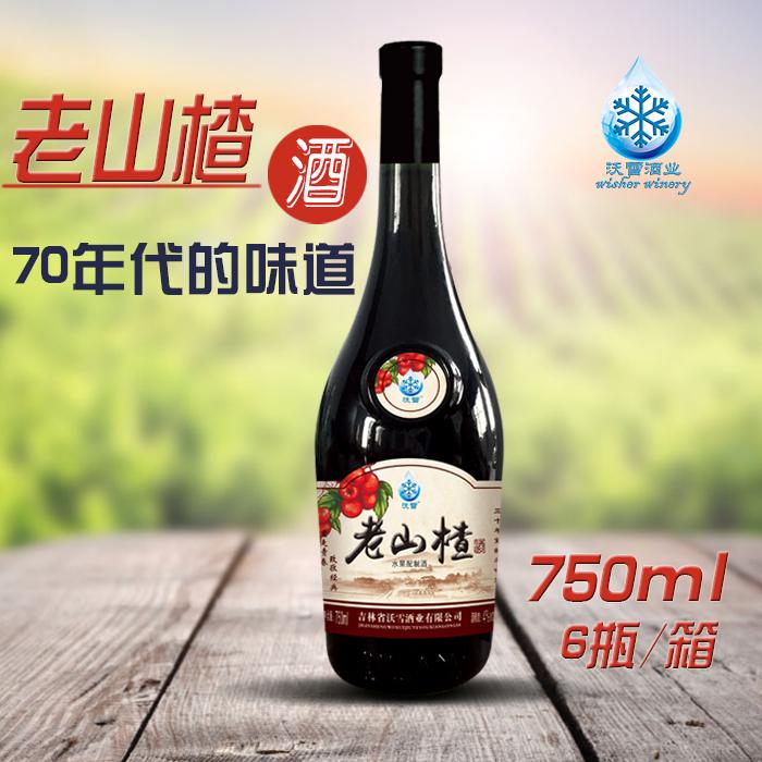 老山楂酒750ml
