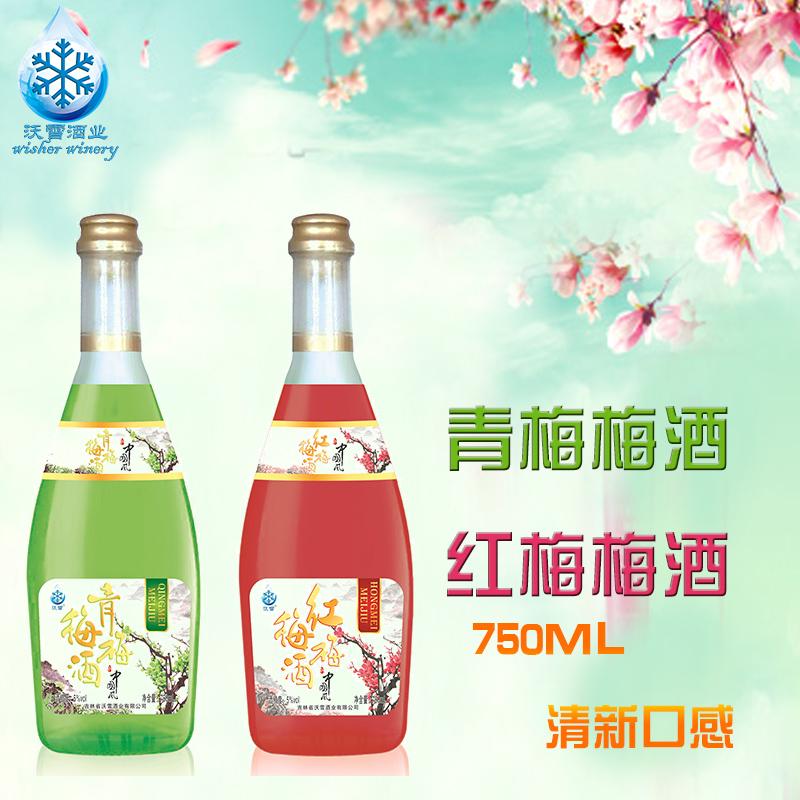 梅子酒750ml